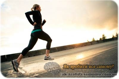 Що впливає на швидкість бігу