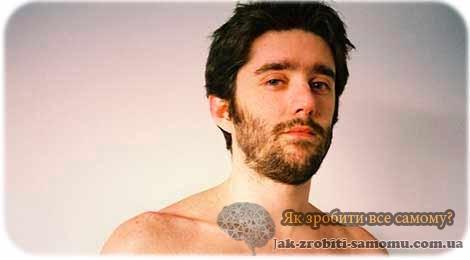 Як доглядати за бородою