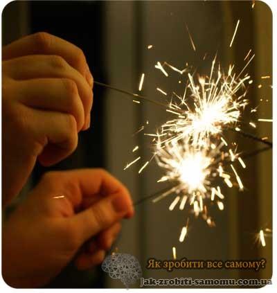 Як зробити бенгальські вогні своїми руками