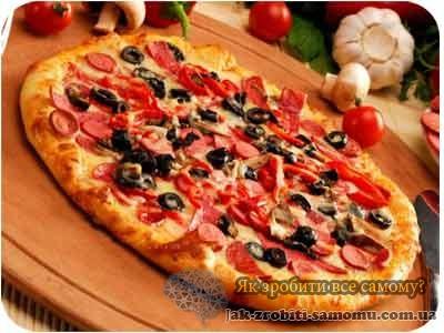 Як зробити швидку піцу