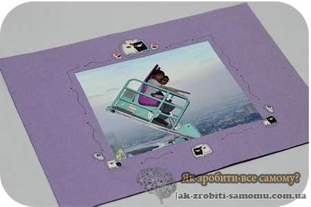 Як зробити рамку для фотографії з картону
