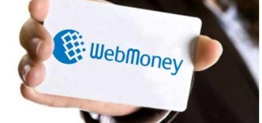 Як зробити переказ Webmoney через WebMoney Keeper