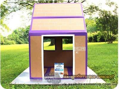 Як зробити будиночок для дітей