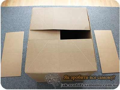 Як зробити будиночок з коробки