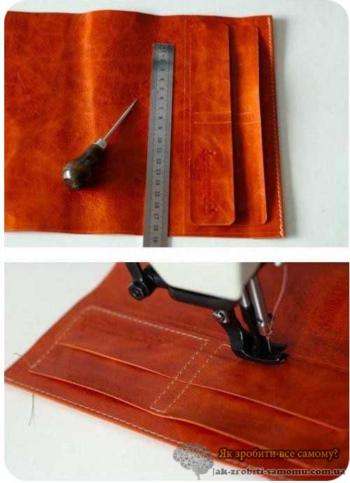 Як зробити гаманець зі шкіри
