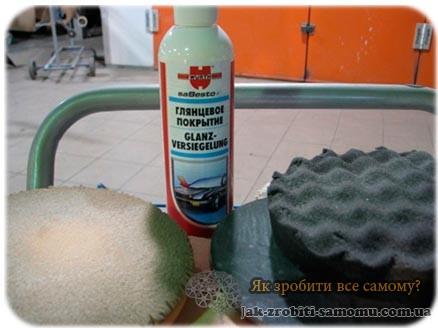 Як зробити полірування машини?
