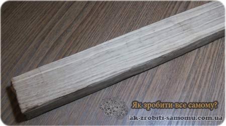 Як зробити дерев'яний меч