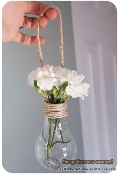 Як зробити вазочку своїми руками