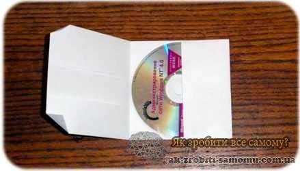Як зробити конверт для диска?