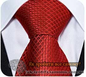 Як зав'язати чоловічу краватку?