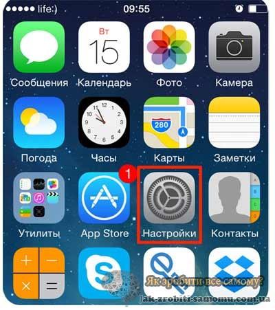 Як включити 3g на Iphone і Ipad