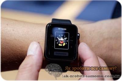 Як змінити циферблат на Apple Watch