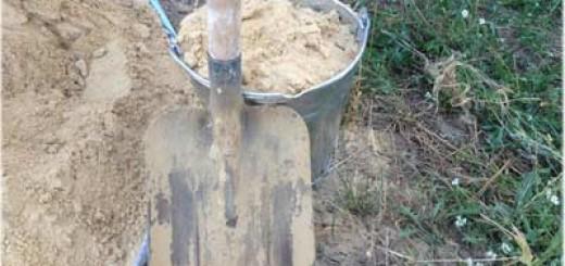 Скільки піску у відрі