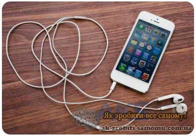 Як користуватися навушниками Iphone?
