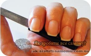 Як зробити квадратну форму нігтів
