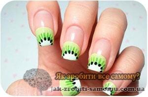 Тропічні нігті