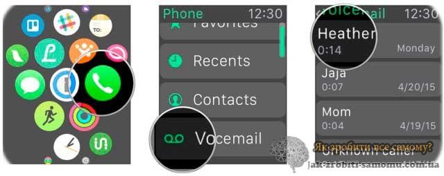 Як прослуховувати голосову пошту на Apple Watch