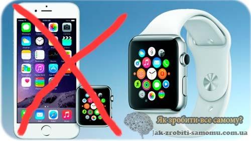 apple-watch-без-iphone
