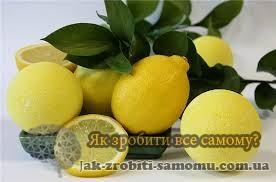 Як виростити лимон в домашніх умовах