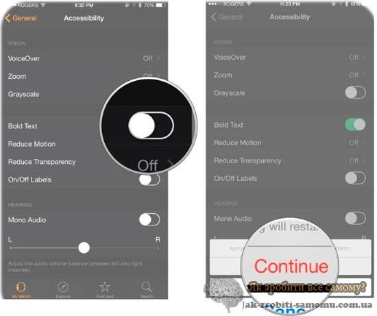 Як змінити текст інтерфейсу AppleWatch