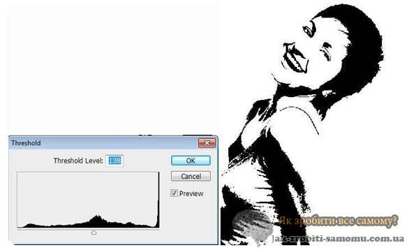 Як зробити векторний малюнок