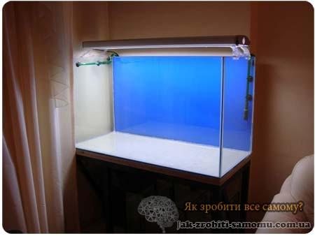 Як зробити акваріум?