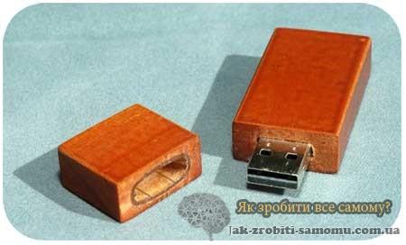 Як зробити USB флешку