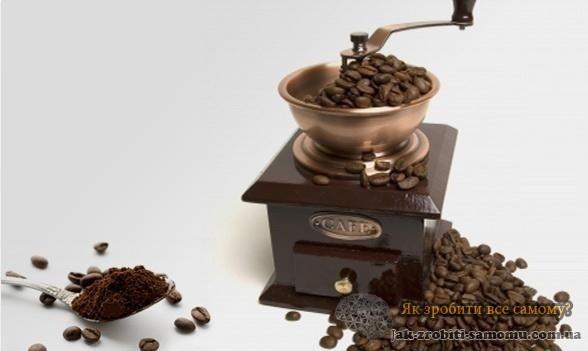 Як молоти каву?