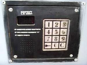 Як відкрити домофон Беркут Ls2001