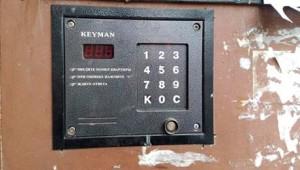 Як відкрити домофон Keyman