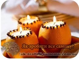 Як зробити декоративну свічку в шкірці апельсина.