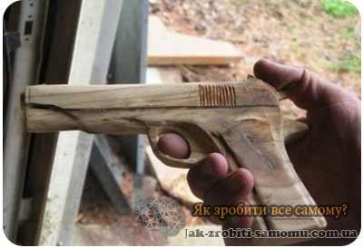 Як зробити пістолет в домашніх умовах