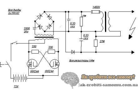 Схема-электрошокера