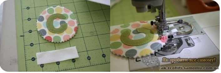 Як зробити гарний брелок з тканини