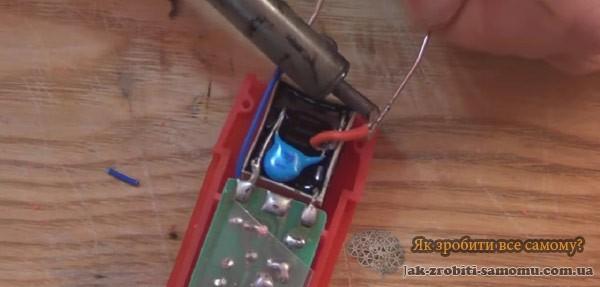 як зробити електрошокер із запальнички
