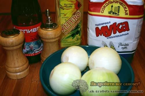 Як приготувати цибульні кільця в домашніх умовах