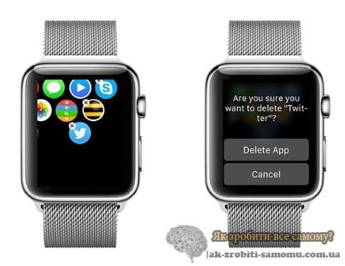 Відмова від додаткових повідомлень AppleWatch