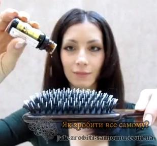 Як робити аромарасчесиваніе волосся