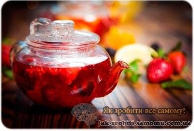 Чай «Ягідний мікс».