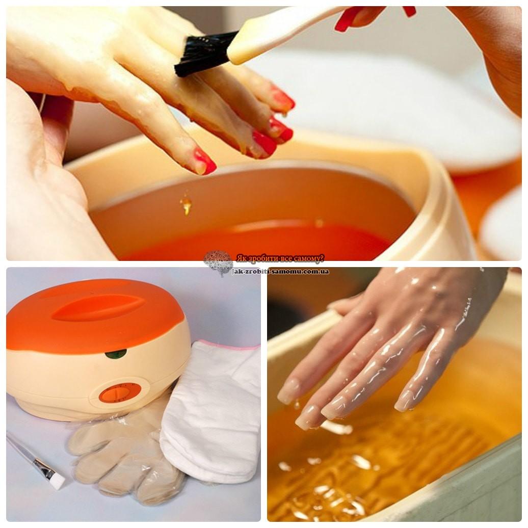 Як доглядати за руками
