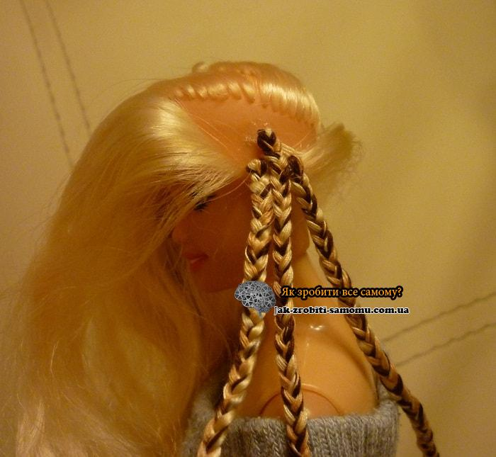 Зачіски для Барбі