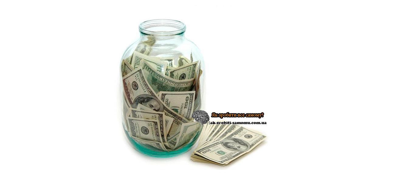 Куди можна вкласти гроші