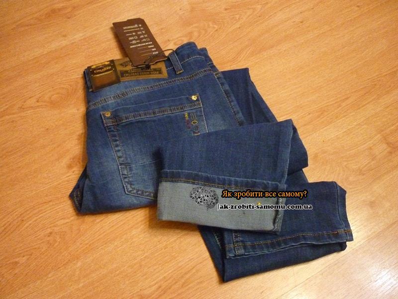 Как подшить джинсы вручную (1)