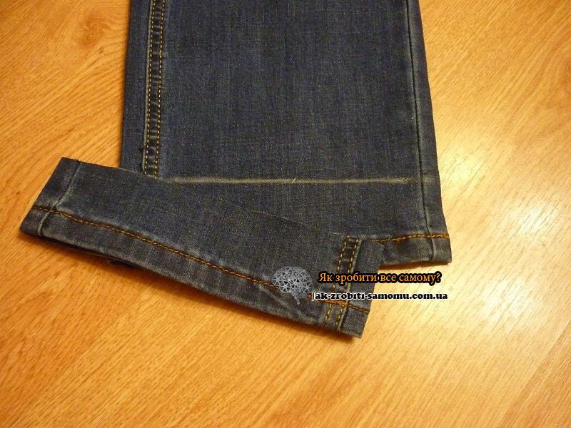 Как подшить джинсы вручную (5)