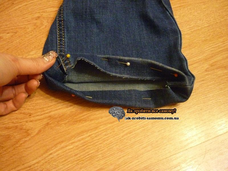 Як підшити джинси