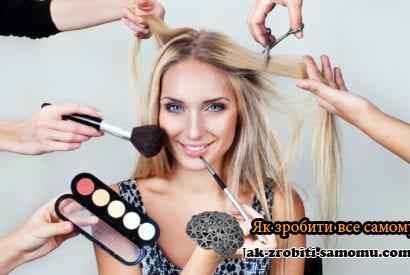 Як залучити клієнтів в салон краси