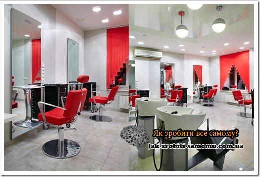 Як залучити клієнтів в салон краси?