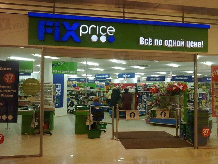 Як заощадити при покупці продуктів