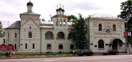 Як лікуватися безкоштовно в поліклініці Св. Алексія в Москві?