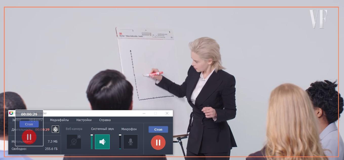 Як записати вебінар на комп'ютер